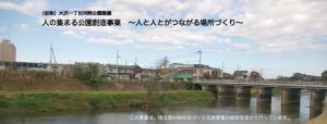平成29年度 埼玉県共助社会づくり支援事業に採択されました。